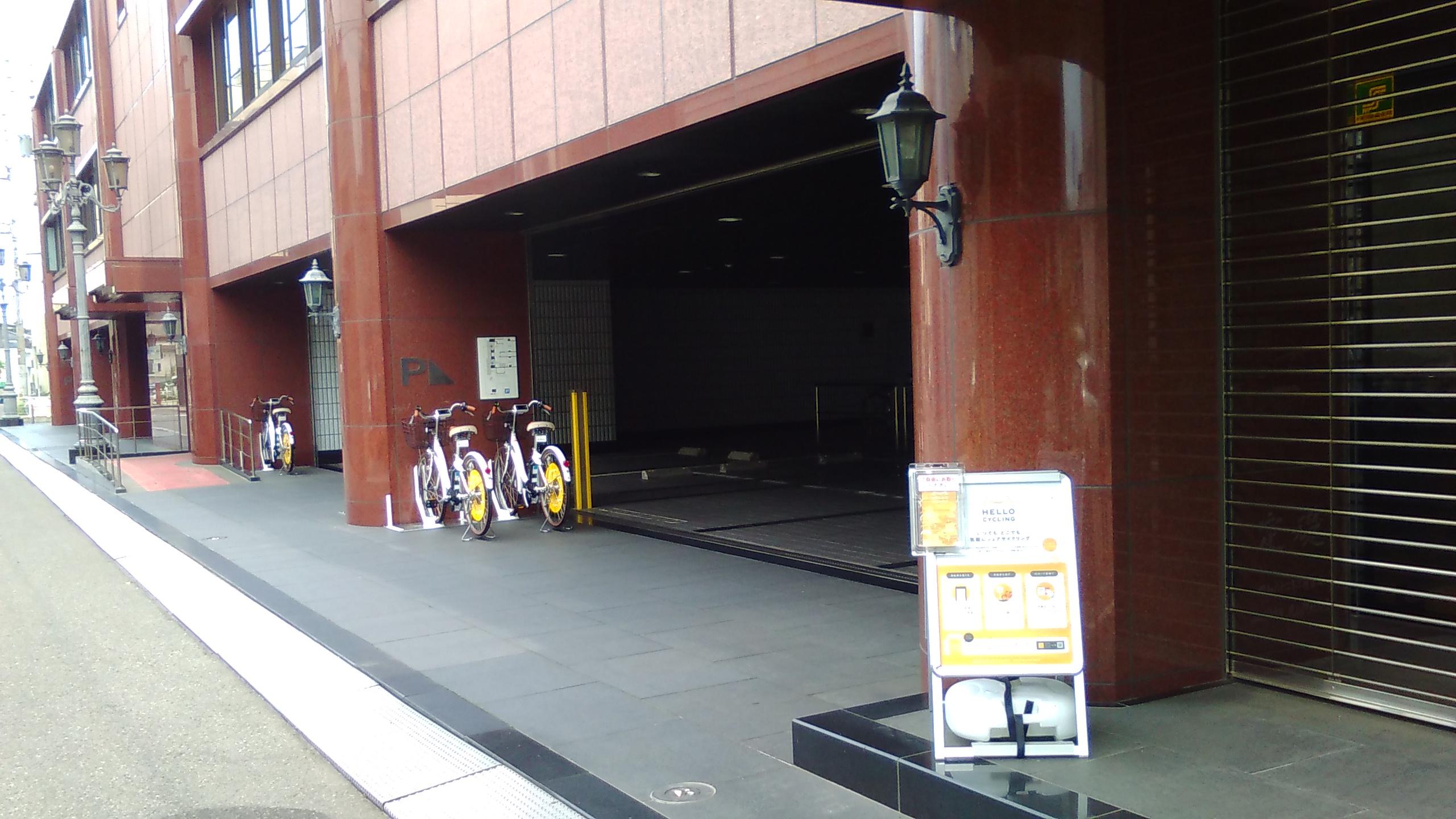 あなぶきPMアカデミー (HELLO CYCLING ポート) image