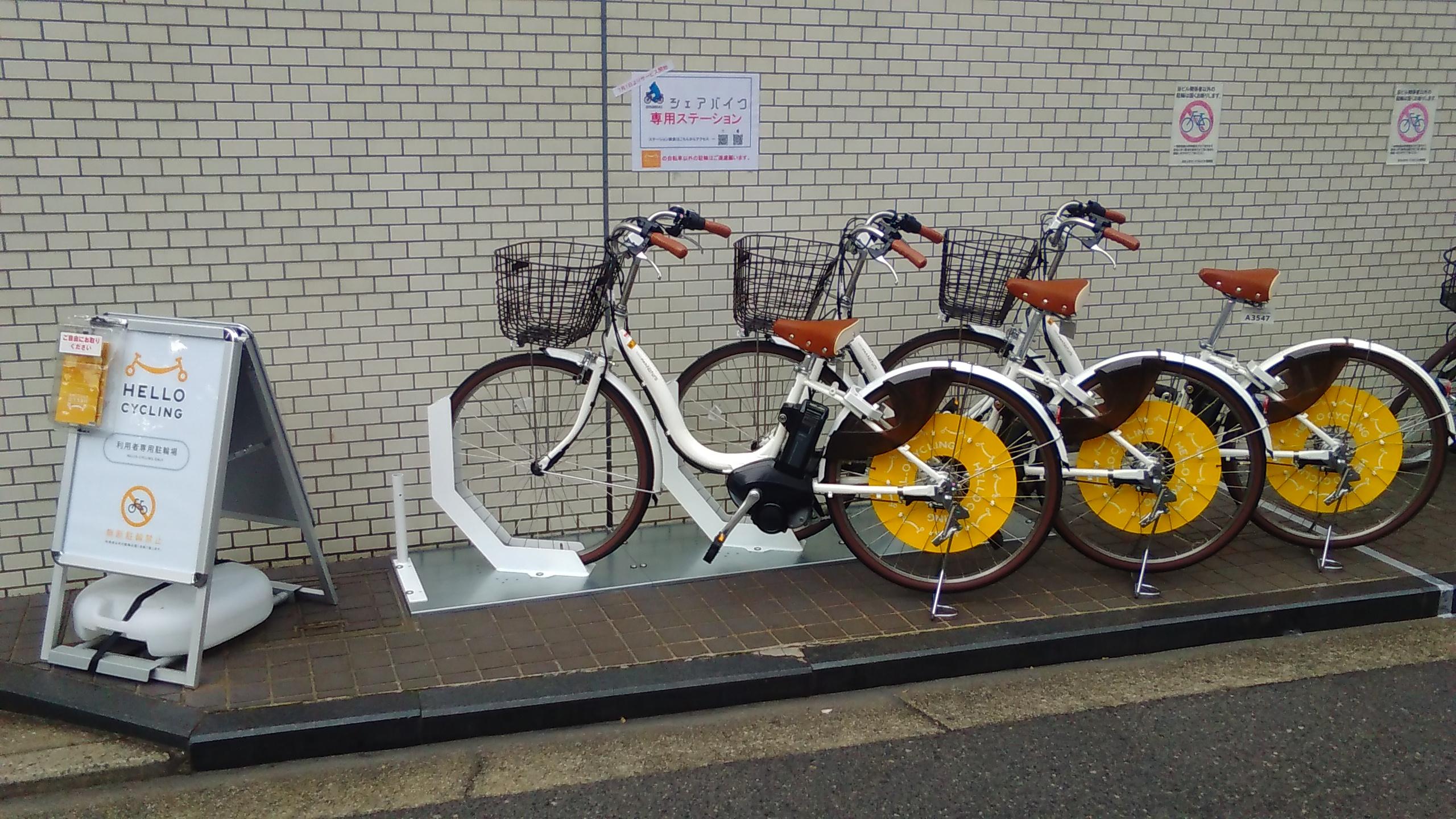 あなぶきセントラルビル(南・北あり) (HELLO CYCLING ポート) image
