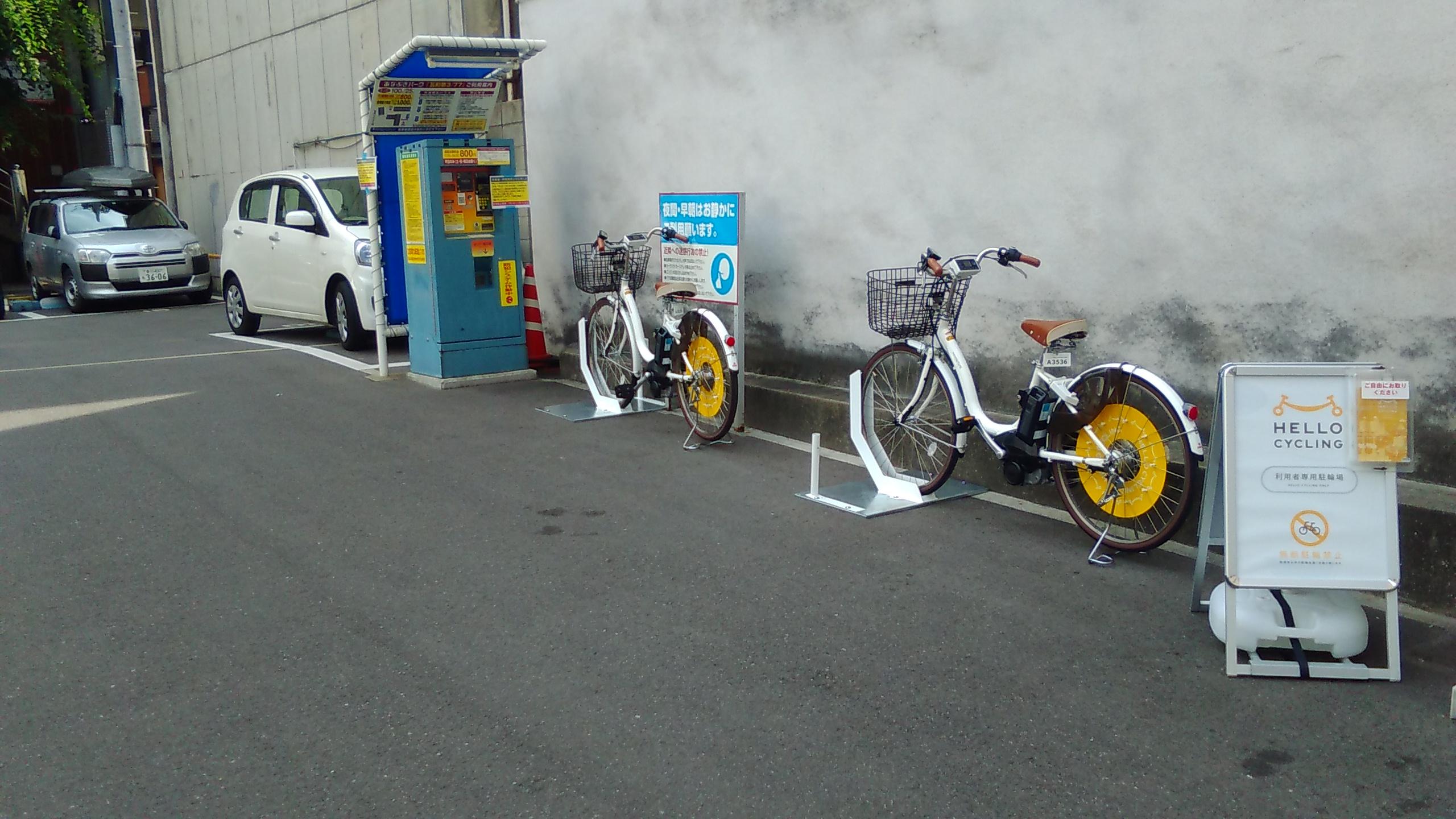 ロイヤルパークホテル高松前(あなぶき瓦町第3パーキング) (HELLO CYCLING ポート) image