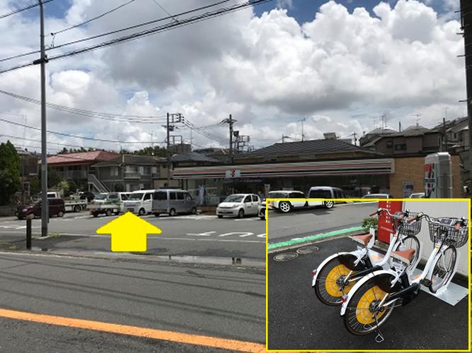 セブンイレブン 横浜さちが丘南店 (HELLO CYCLING ポート) image