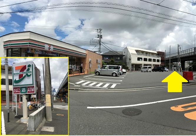 セブンイレブン 横浜瀬谷5丁目店 (HELLO CYCLING ポート) image