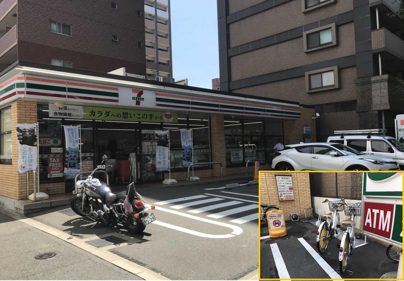 セブンイレブン 博多住吉神社前店 (HELLO CYCLING ポート) image