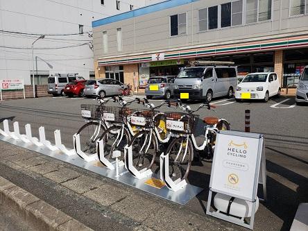 セブンイレブン 博多東比恵3丁目店 (HELLO CYCLING ポート) image