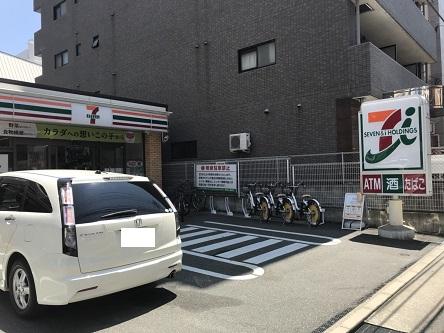 セブンイレブン 博多美野島1丁目店 (HELLO CYCLING ポート) image