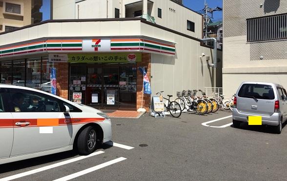 セブンイレブン 福岡白金店 (HELLO CYCLING ポート) image