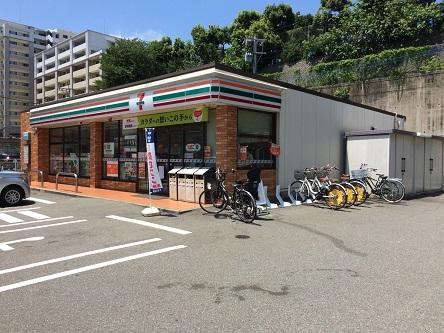 セブンイレブン 福岡野間4丁目店 (HELLO CYCLING ポート) image