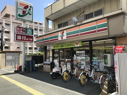 セブンイレブン 千鳥橋店 (HELLO CYCLING ポート) image