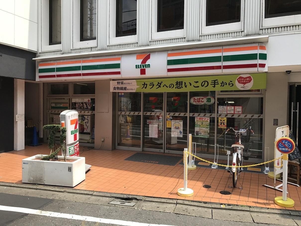 セブンイレブン 世田谷下北沢駅前店 (HELLO CYCLING ポート) image