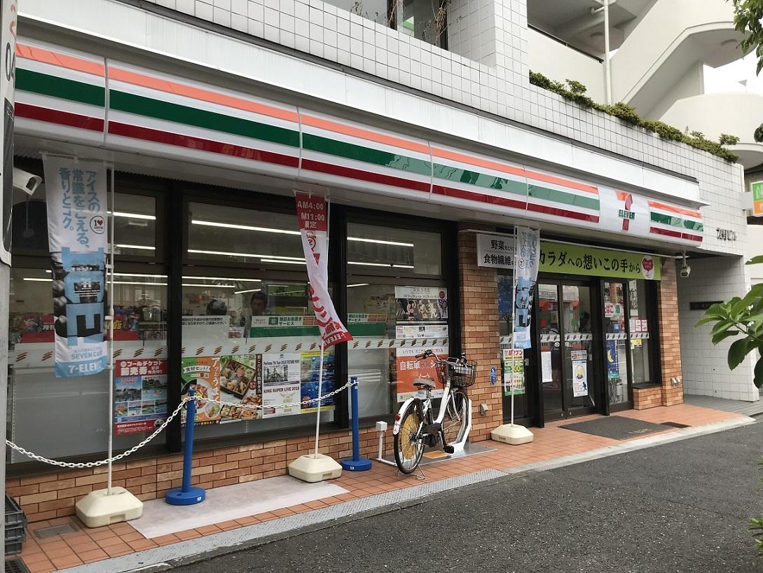 セブンイレブン 横浜南太田駅前店 (HELLO CYCLING ポート) image