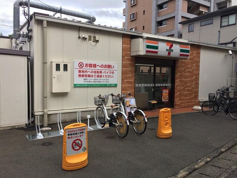 セブンイレブン 福岡高宮駅前店 (HELLO CYCLING ポート) image