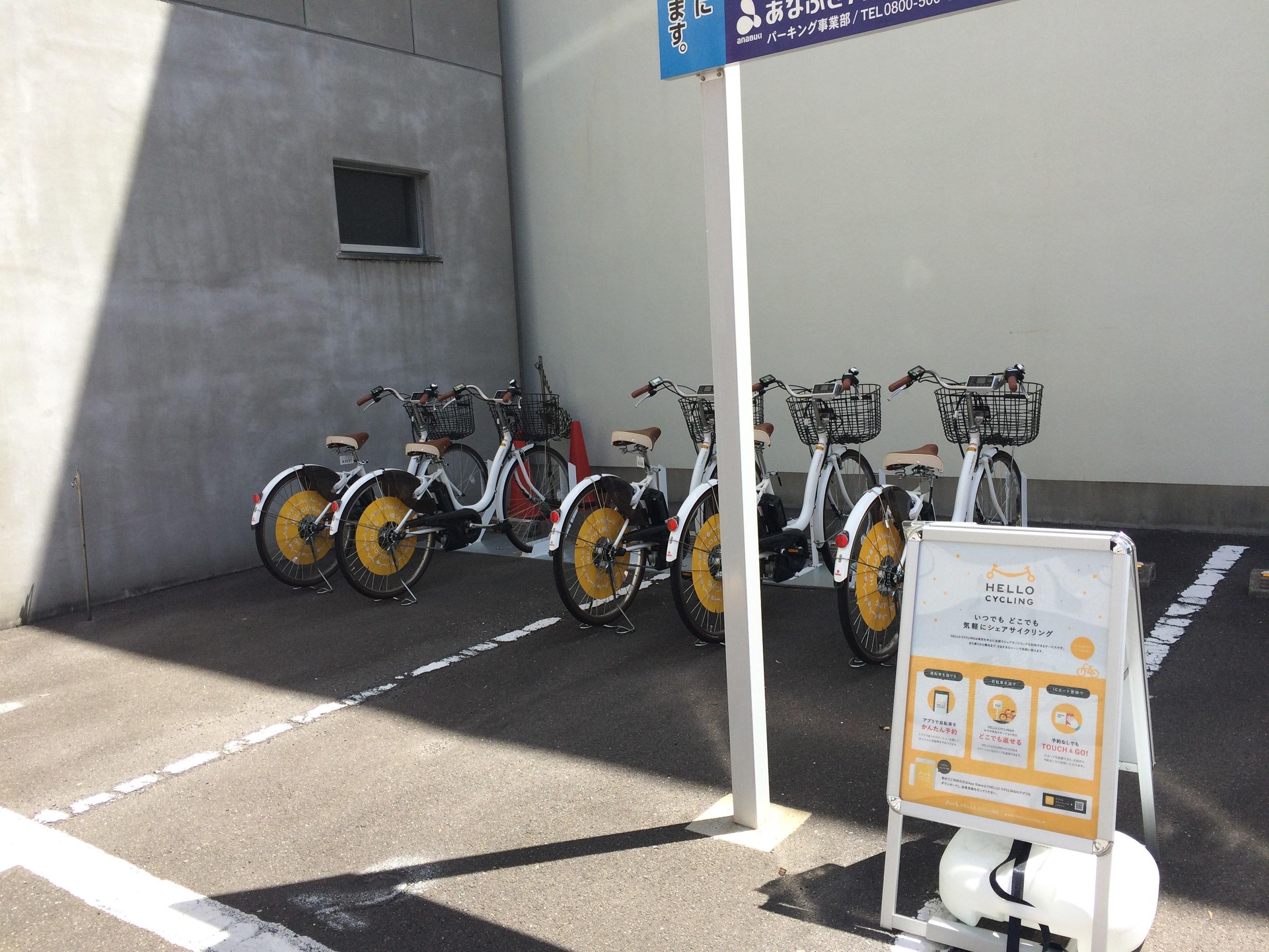高松国税局南側(あなぶき天神前第2パーキング) (HELLO CYCLING ポート) image