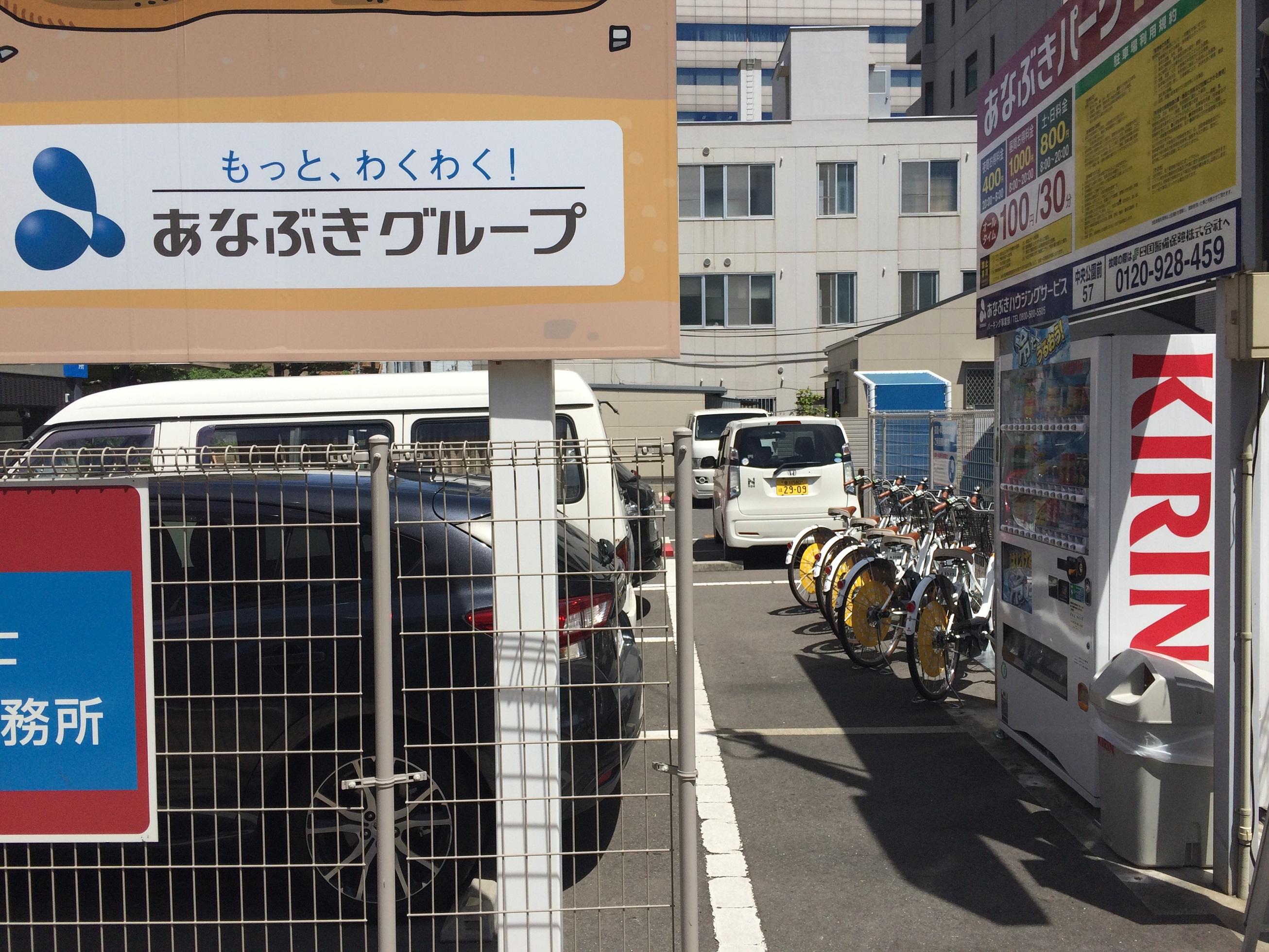 高松市役所東側(あなぶき中央公園前パーキング) (HELLO CYCLING ポート) image