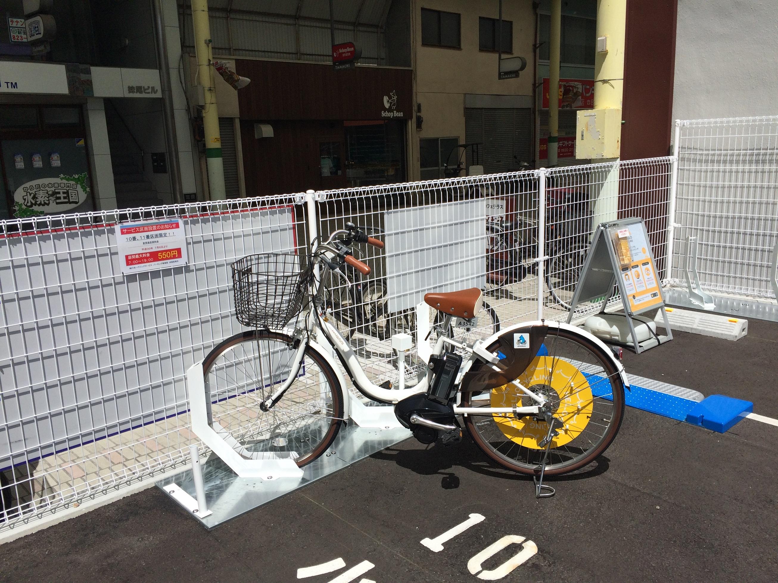 あなぶき田町第2パーキング (HELLO CYCLING ポート) image