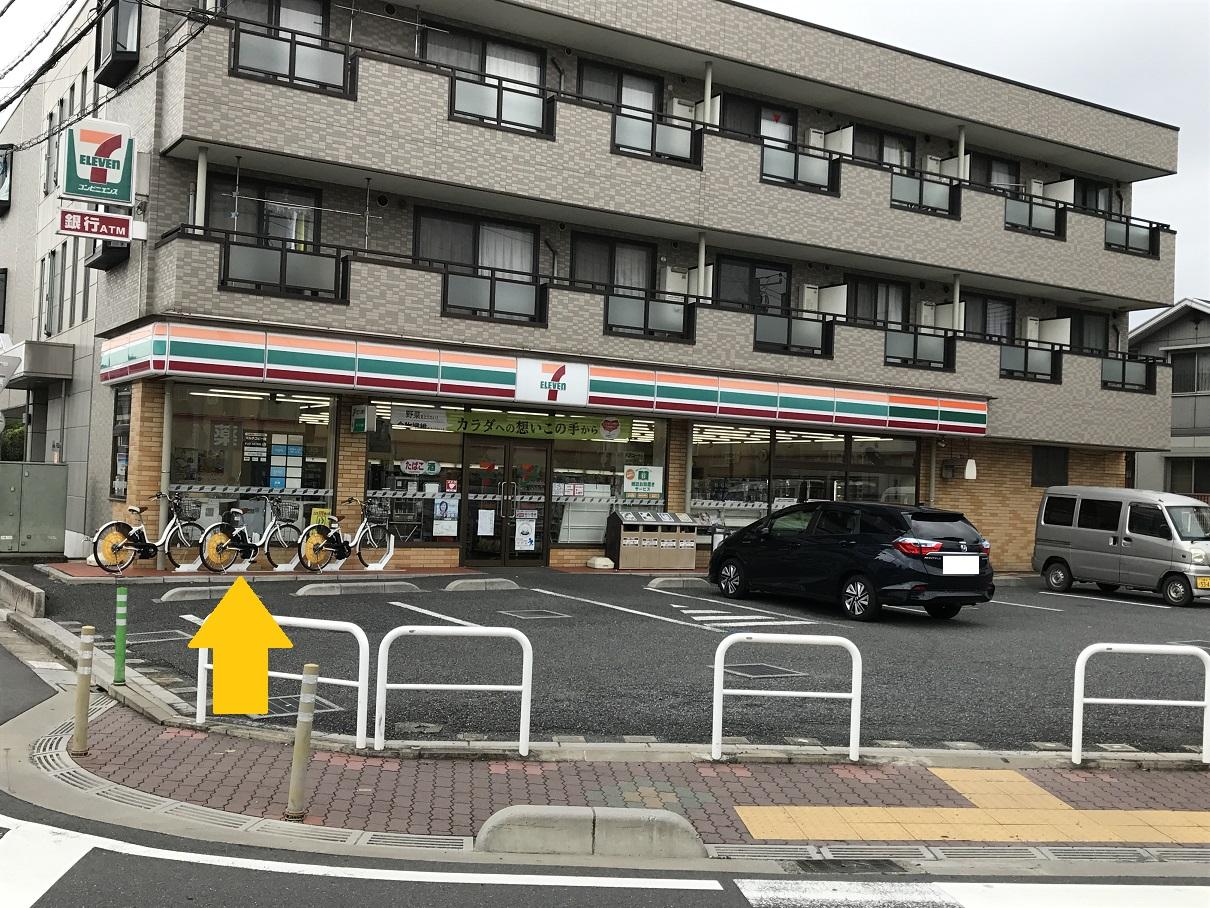 セブンイレブン 戸田公園駅西口店 (HELLO CYCLING ポート) image