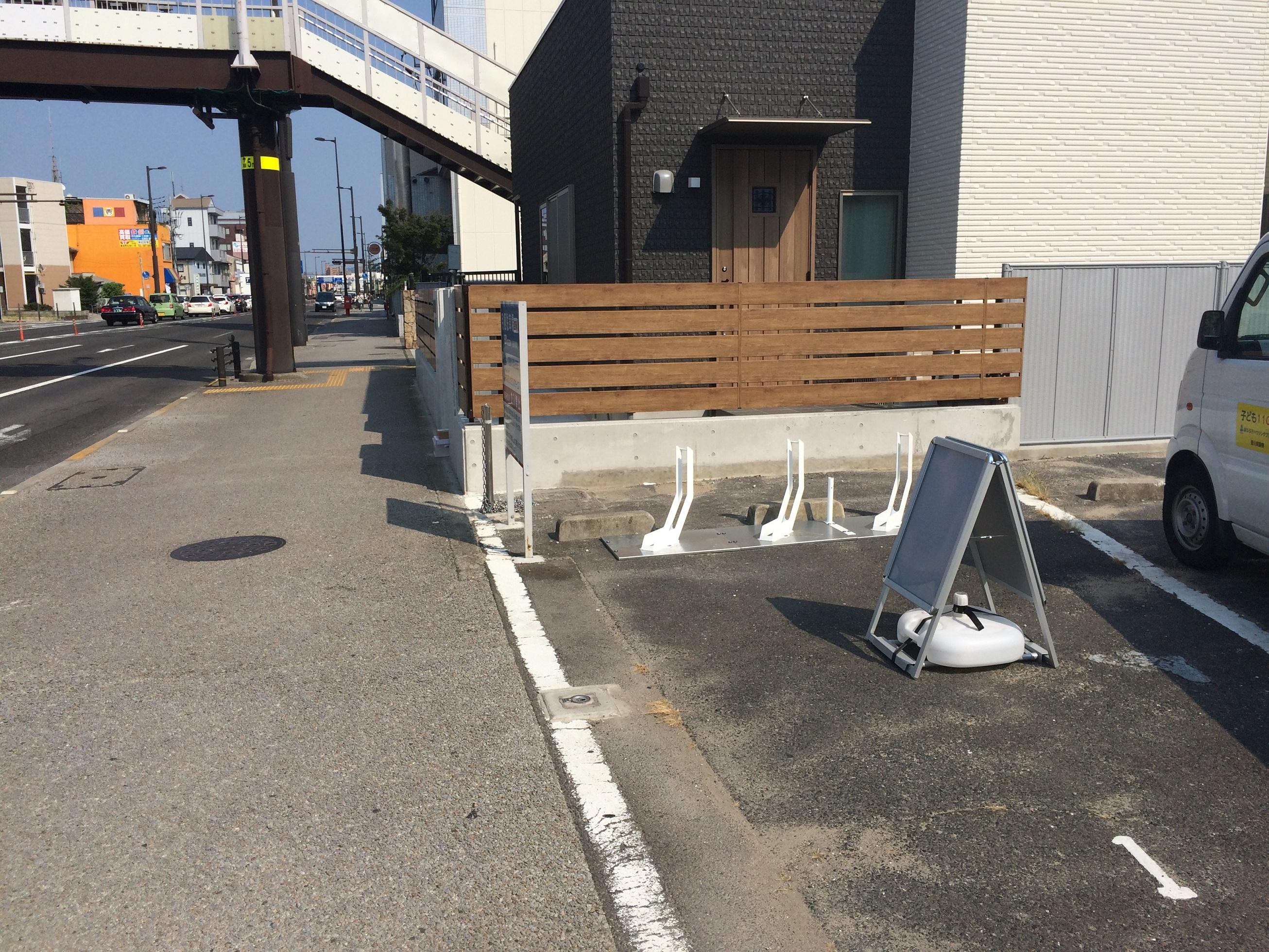 松島町2丁目交差点前 (HELLO CYCLING ポート) image
