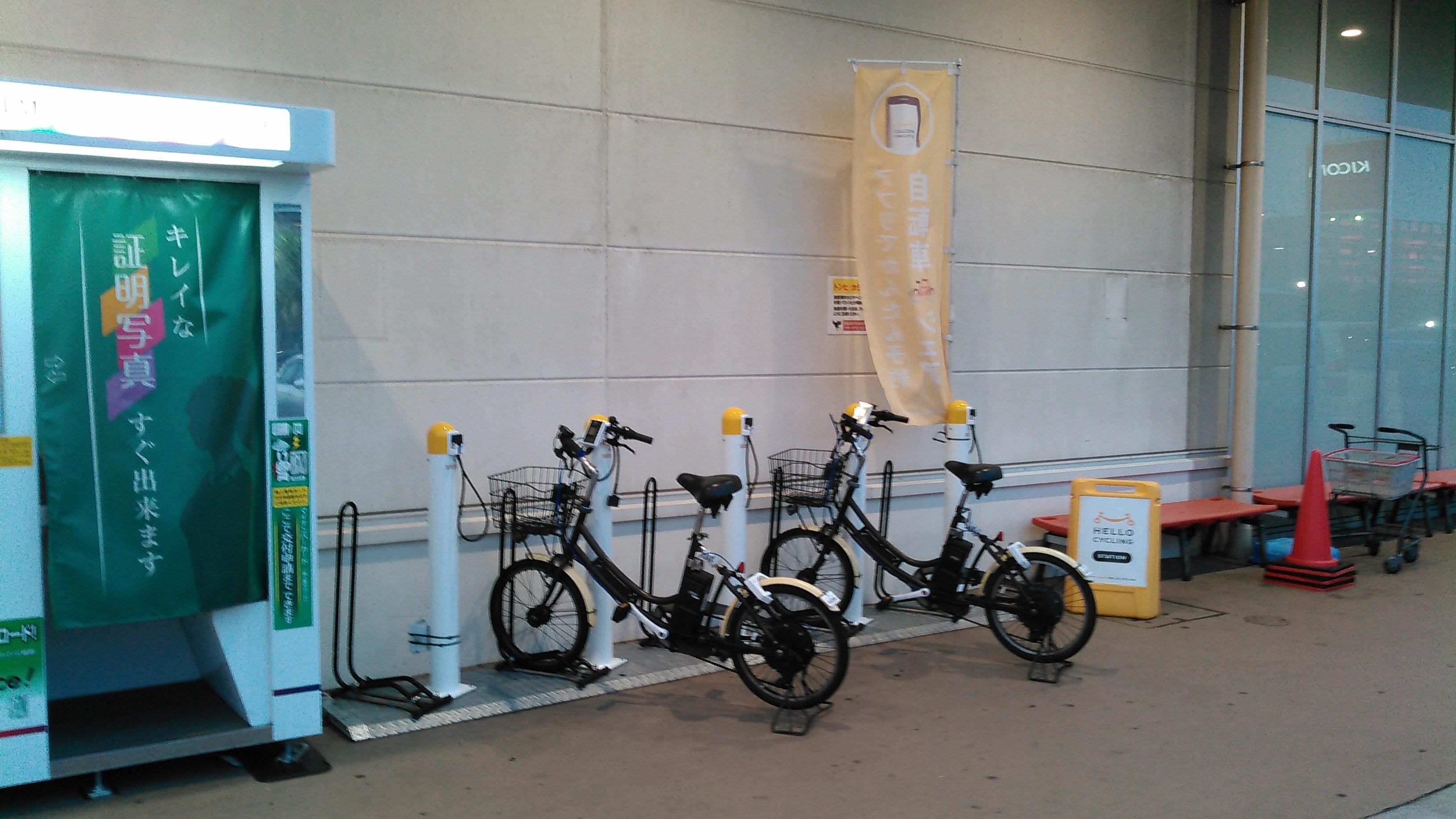 【ベルシェア】ノジマモール横須賀 (HELLO CYCLING ポート) image