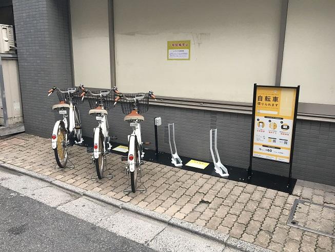 東池袋3丁目 イムーブル・コジマ (HELLO CYCLING ポート) image