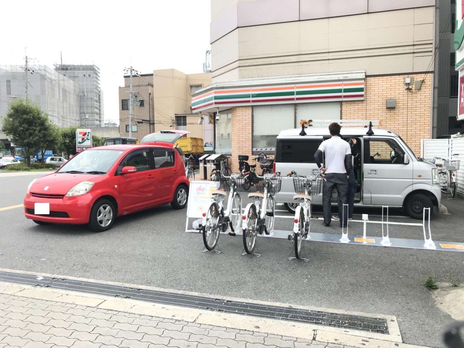 セブンイレブン 大阪十三本町3丁目店 (HELLO CYCLING ポート) image