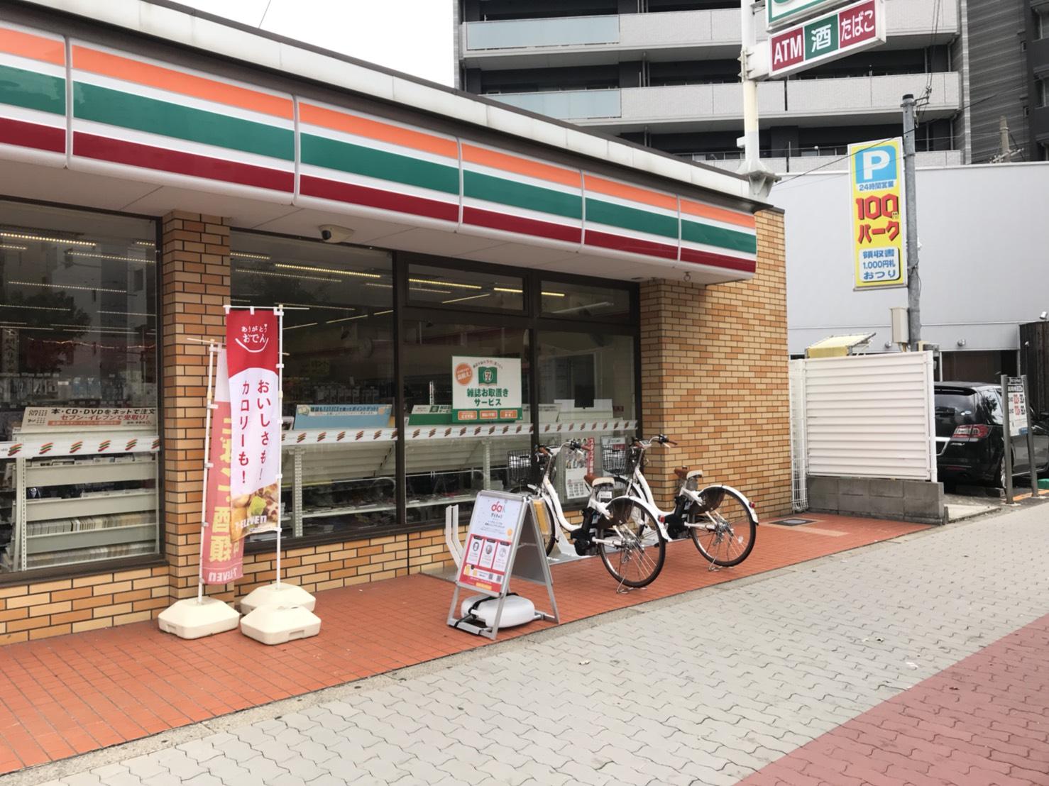 セブンイレブン 大阪塚本3丁目店 (HELLO CYCLING ポート) image