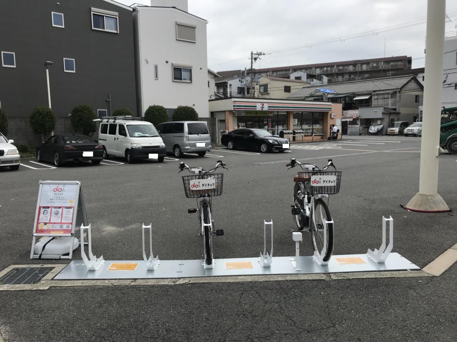 セブンイレブン 大阪塚本6丁目店 (HELLO CYCLING ポート) image