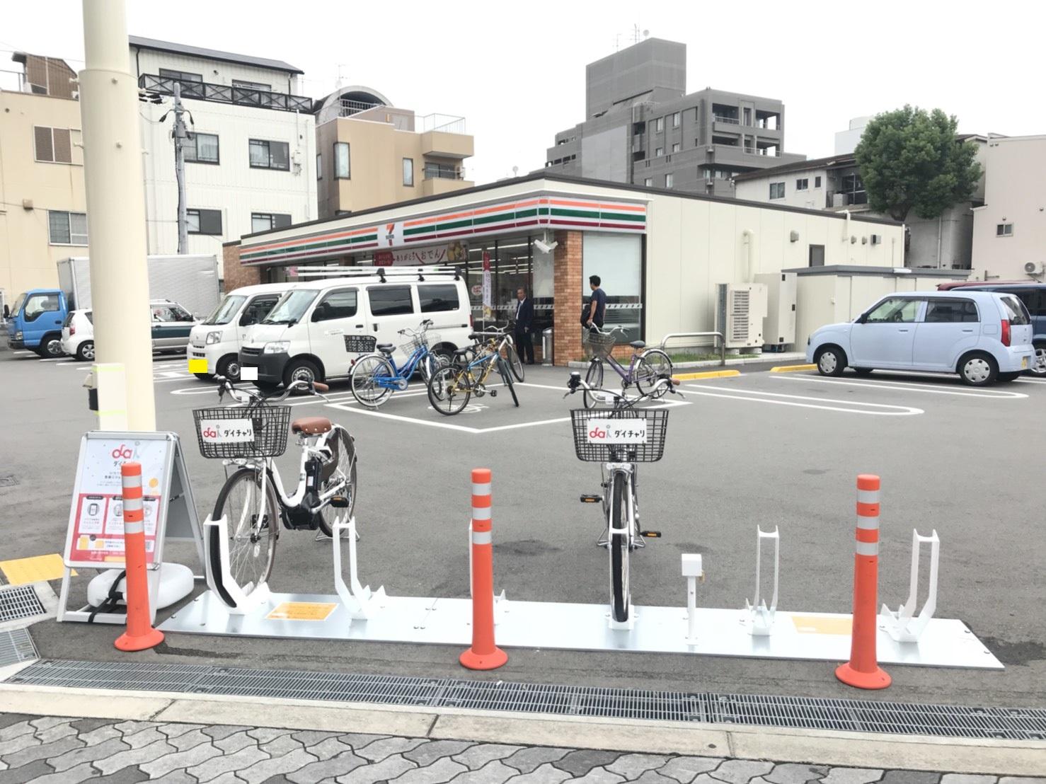 セブンイレブン 大阪東三国4丁目店 (HELLO CYCLING ポート) image