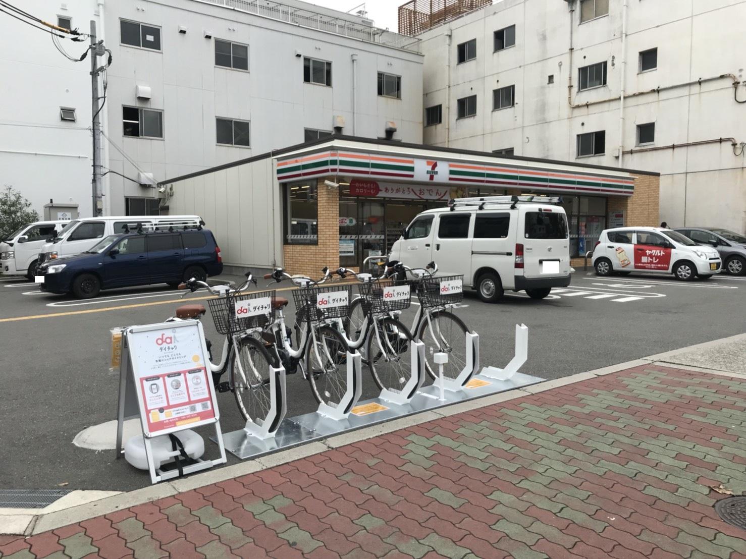セブンイレブン 大阪田川北2丁目店 (HELLO CYCLING ポート) image