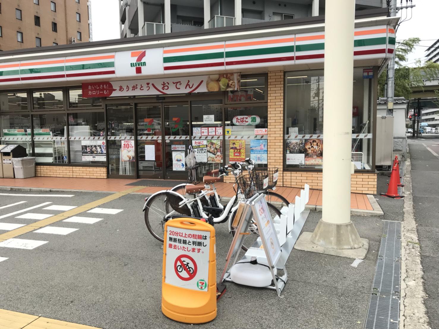 セブンイレブン 大阪西中島1丁目店 (HELLO CYCLING ポート) image