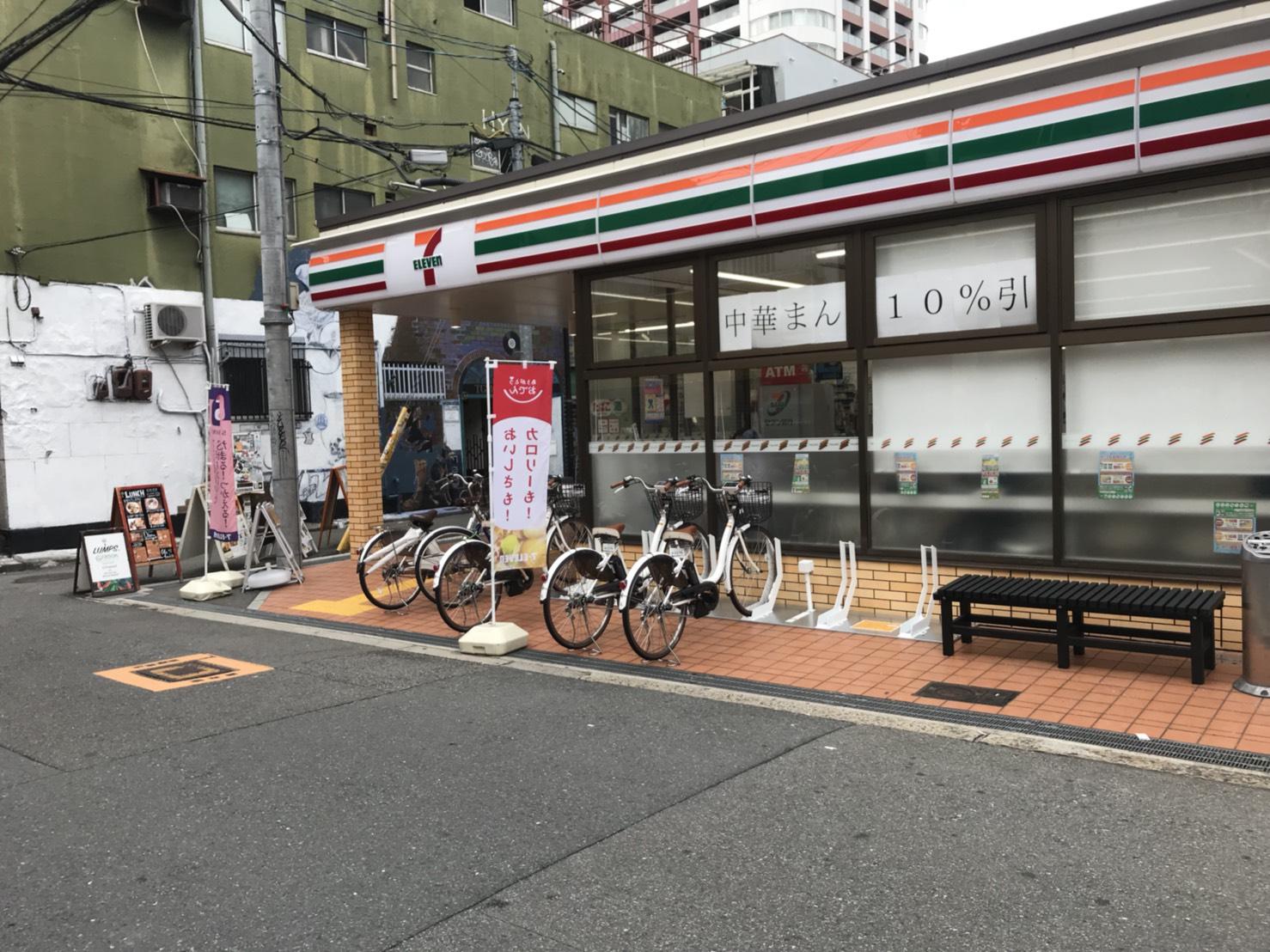 セブンイレブン 大阪鶴野東店 (HELLO CYCLING ポート) image