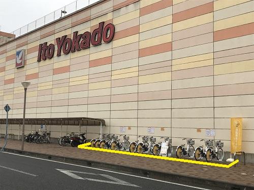 アリオ 蘇我店 (HELLO CYCLING ポート) image
