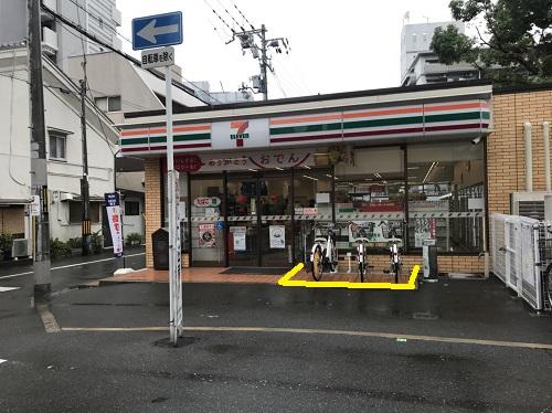 セブンイレブン JR塚本駅西店 (HELLO CYCLING ポート) image