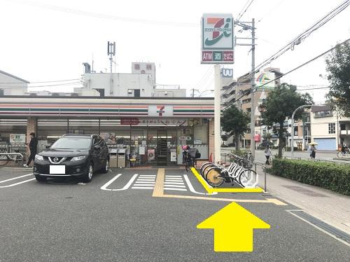 セブンイレブン 大阪東三国2丁目店 (HELLO CYCLING ポート) image