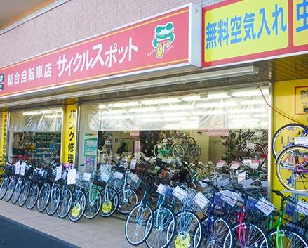 サイクルスポット日野バイパス店 (HELLO CYCLING ポート) image