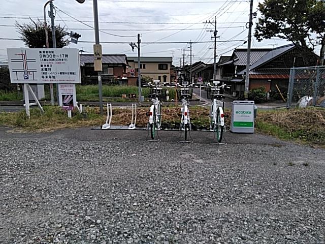 飯塚リサーチパーク(旧伊藤伝右衛門邸臨時駐車場) (HELLO CYCLING ポート) image