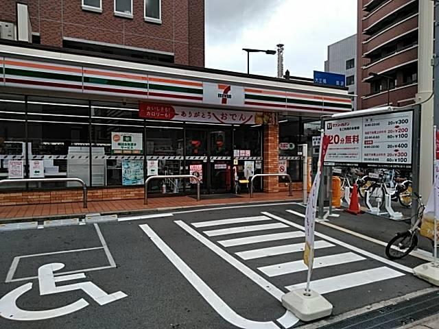 セブンイレブン 大阪OCAT前店 (HELLO CYCLING ポート) image