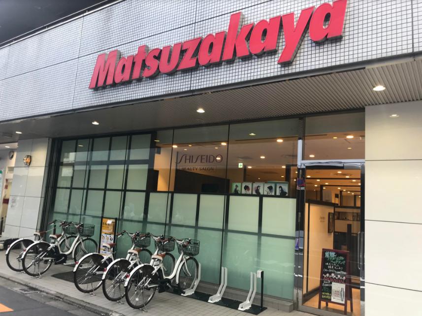 松坂屋上野店 (HELLO CYCLING ポート) image
