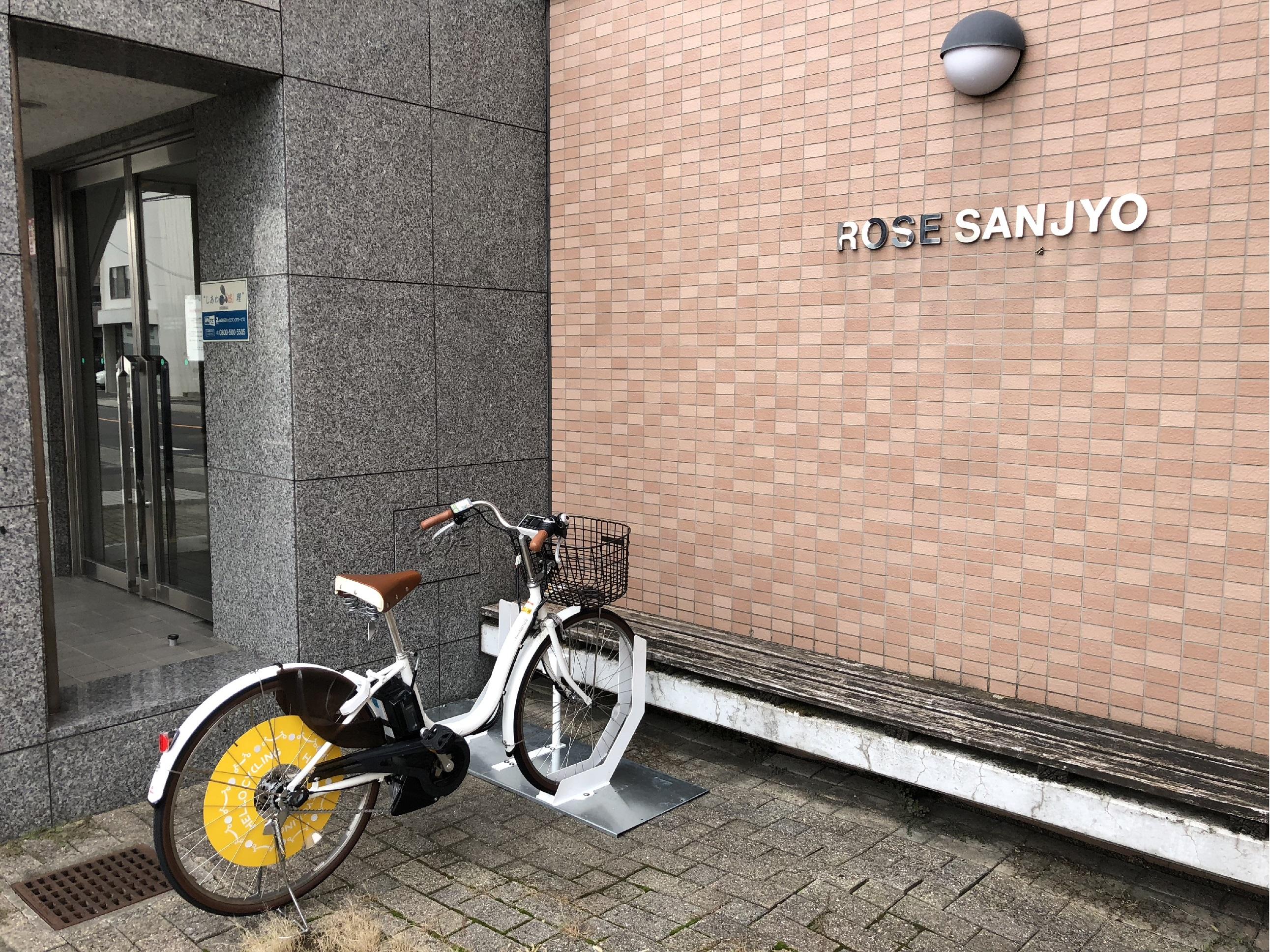 ロゼ三条 (HELLO CYCLING ポート) image