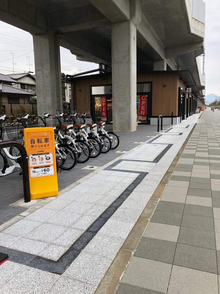 サイクルベースあさひ洛西口店 (HELLO CYCLING ポート) image