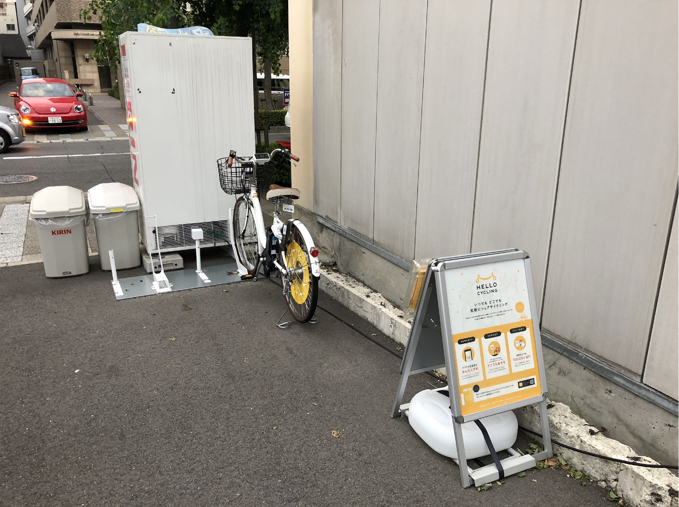 あなぶき鶴屋町パーキング (HELLO CYCLING ポート) image
