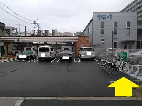 セブンイレブン 大阪三国本町2丁目店 (HELLO CYCLING ポート) image