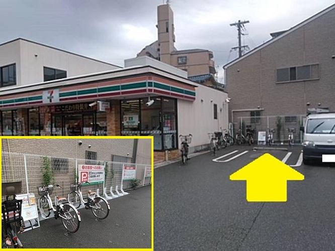 セブンイレブン 大阪大桐2丁目店 (HELLO CYCLING ポート) image