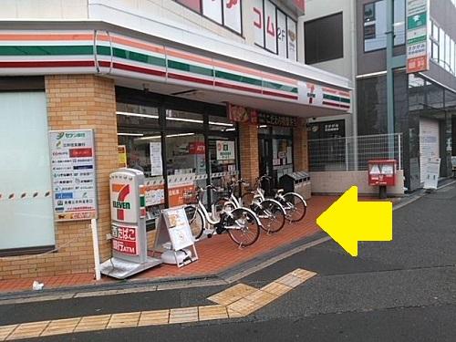 セブンイレブン 大阪東三国駅北口店 (HELLO CYCLING ポート) image