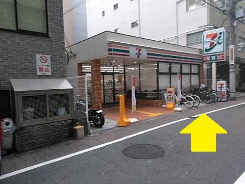 セブンイレブン 大阪芝田北店 (HELLO CYCLING ポート) image