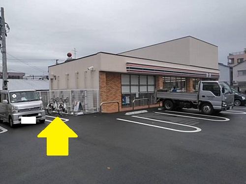 セブンイレブン 大阪豊里大橋店 (HELLO CYCLING ポート) image