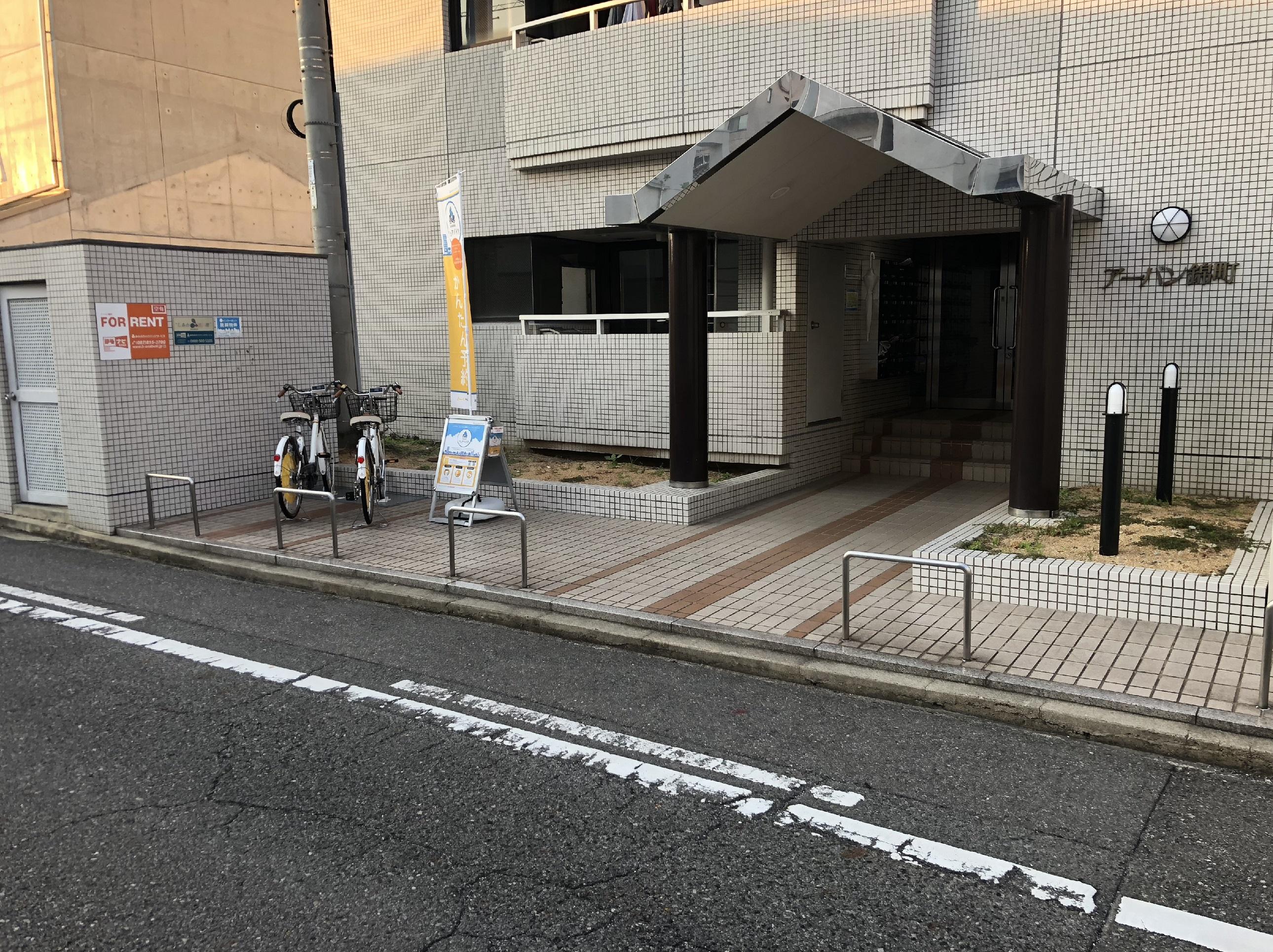 アーバン錦町 (HELLO CYCLING ポート) image