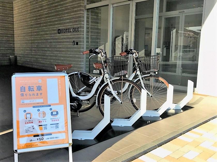 ホテルオーレ (HELLO CYCLING ポート) image