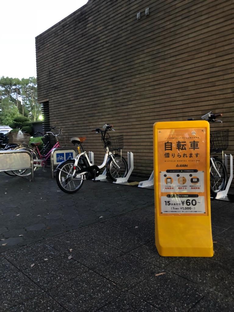 ラクセーヌ専門店北入口前1 (HELLO CYCLING ポート) image
