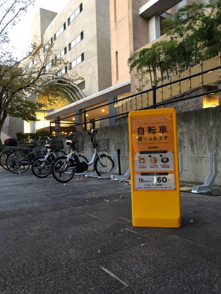 ホテル京都エミナース西南側 (HELLO CYCLING ポート) image