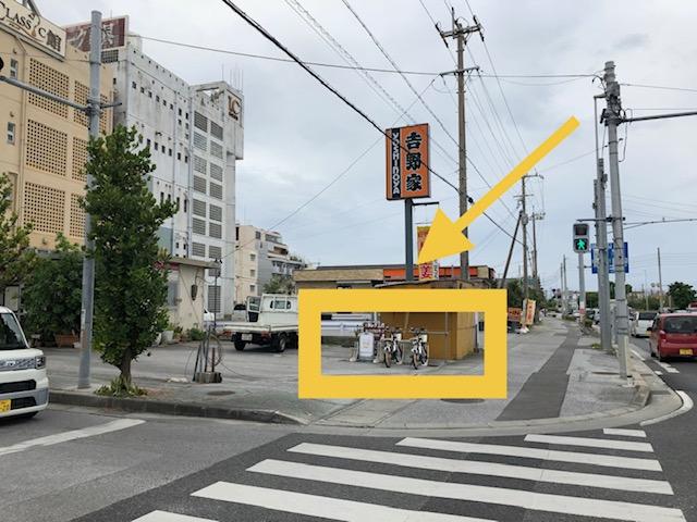 ストレッチ工房前 (HELLO CYCLING ポート) image