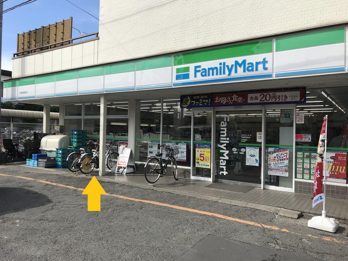 ファミリーマート 中浦和駅前店 (HELLO CYCLING ポート) image