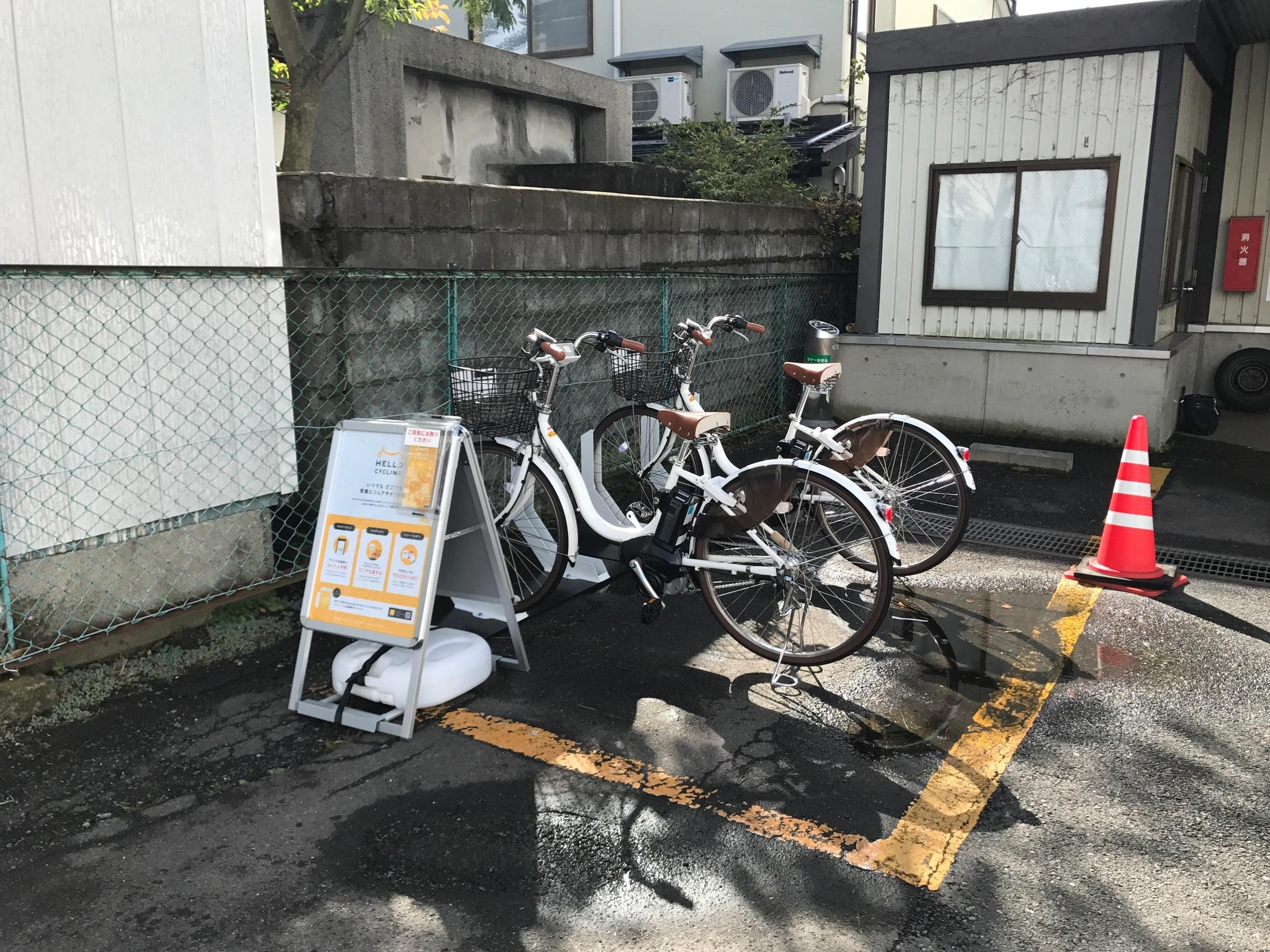 材木町商店街 (HELLO CYCLING ポート) image